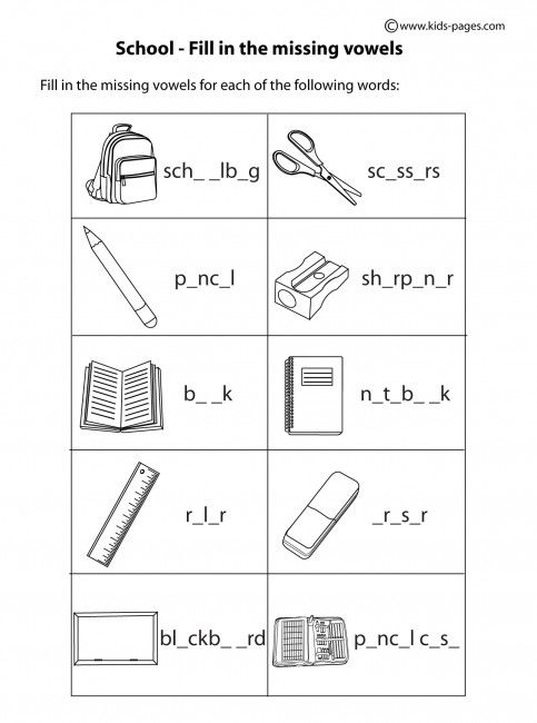 School - Fill In B&W worksheets