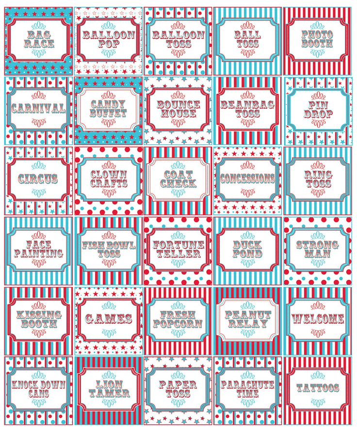 30 Printable Carnival signs (customize & print engineer size @ Staples)