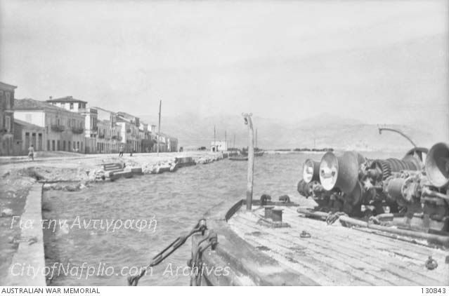 Η ΑΠΕΛΕΥΘΕΡΩΣΗ ΤΟΥ ΝΑΥΠΛΙΟΥ ΤΗΝ 14η ΣΕΠΤΕΜΒΡΙΟΥ 1944 (φωτο του λιμανιού 1945) | NAVPLION, GREECE. 1945-05-13. THE SEAFRONT FROM WHICH ALLIED TROOPS WERE EVACUATED IN 1941.Ναύπλιο, Ανάπλι, Ναυπλία, Napoli di Romania