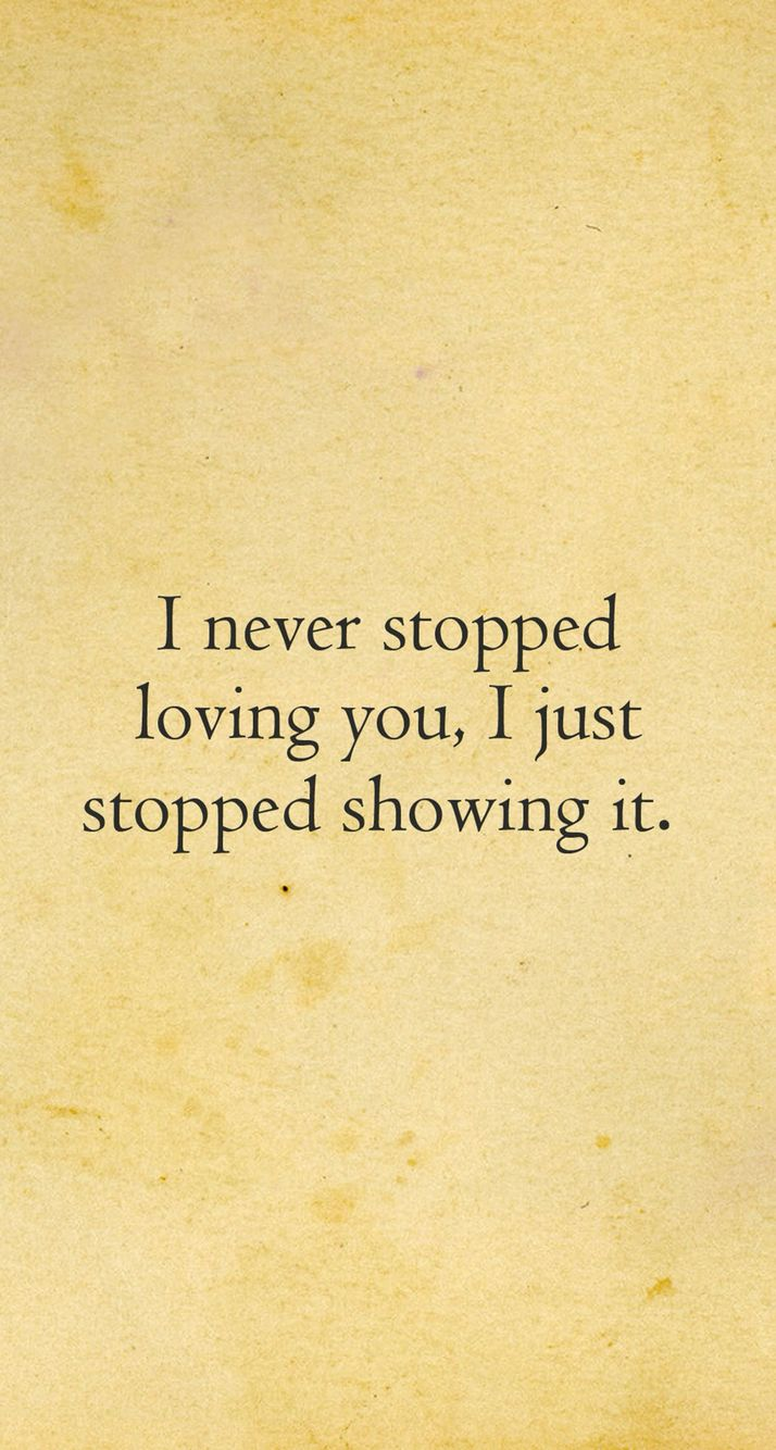 And I stopped loving you in the way you want me to love you. I don't love you like that anymore.