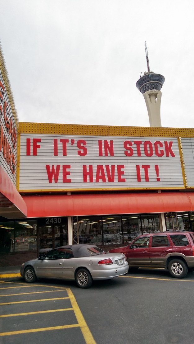 When this store was very upfront about what you can buy there. | The 23 Most Painfully Obvious Things That Have Ever Happened