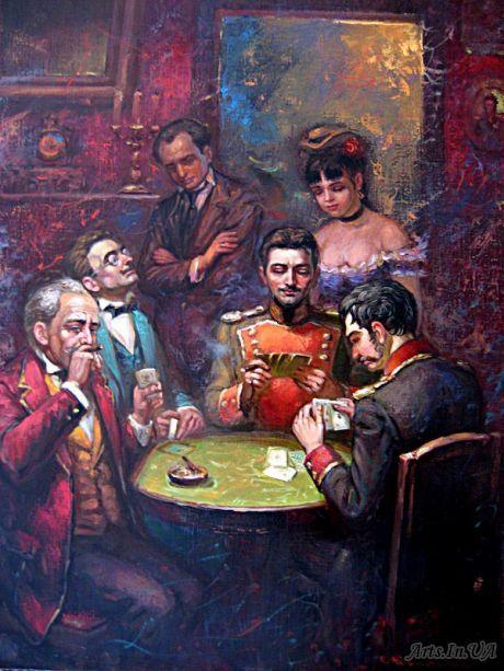 Игроки - Юрченко Сергей