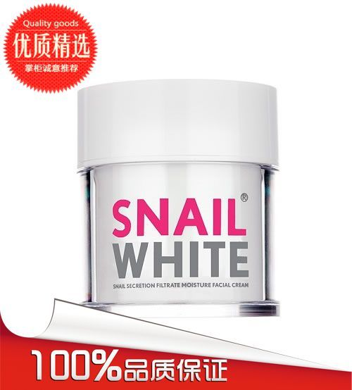 Snail White Cream deeply nourishes the skin, among the cosmetic technology. Boost up cell overnight to generate strength skin, SOD arbutin, the inhibition of enzyme. Extracts from Apple helps the skin cells shed faster and more efficient to stop the Matrix Metallo Proteinase that destroy Collagen and Elastin, which is also the problem of wrinkles.