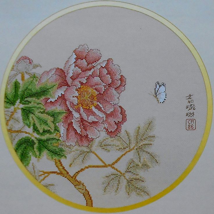 Carolyn Meacham MING PEONIES PEONY Asian Oriental By Serendipity Designs - Counted Cross Stitch Pattern Chart. $6.75, via Etsy.