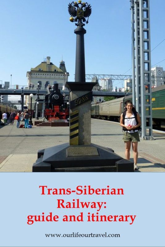 Trans-Siberian Railway. Train trip from Moscow to Vladivostok. Itinerary and guide.
