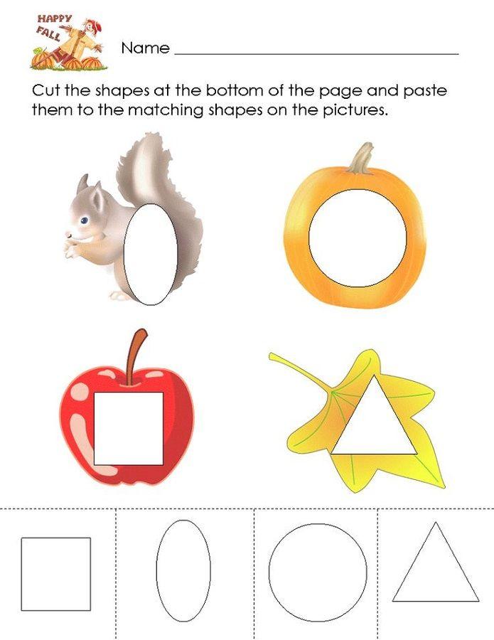 Color the Shape Worksheets | Preschool | Escolares, Geometría