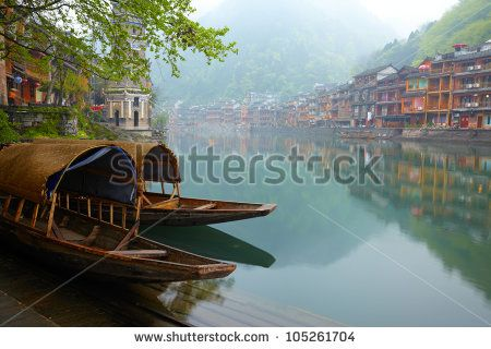 Old Chinese traditional town - stock photo