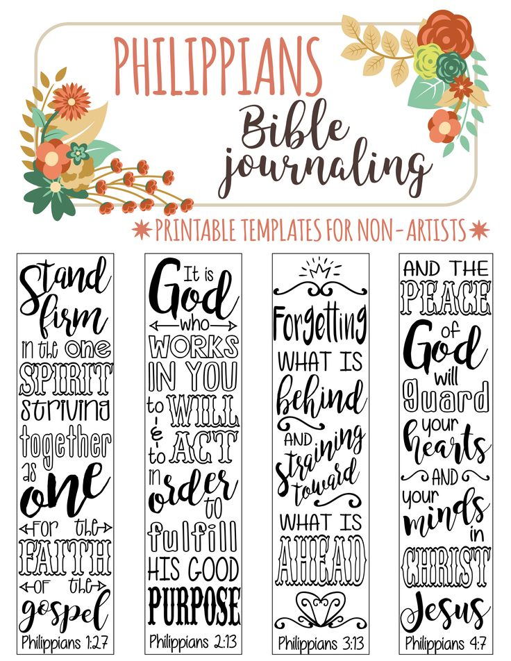 PHILIPPIANS printable Bible journaling templates for non-artists. Just PRINT & TRACE!