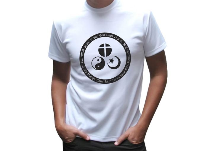 Print for t-shirt – TRINITY OF THREE SPIRITUAL PATHS