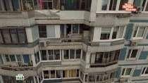 НашПотребНадзор / Про балконы, сосиски, посылки, лосьон после бритья