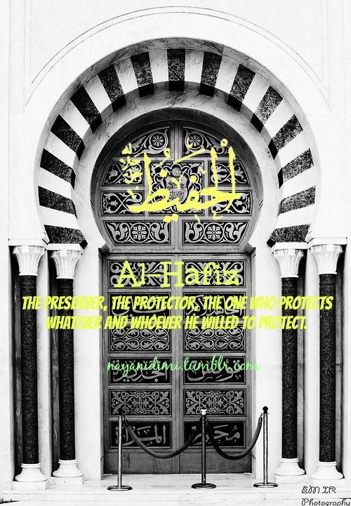 Al-Hafiz (الحفيظ)
