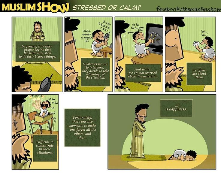 Muslim Show - Stressed or Calm. This is so true!