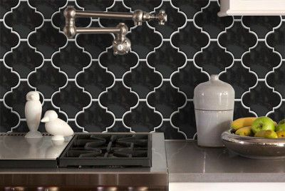 Arabesque Lantern Tiles  Arabesque Lantern Tiles - ouch Price per square metre: $569.00 plus GST  Price per half square metre: $319.00 plus GST  Small quantities & sample tiles:  $9.95 each plus GST Minimum order: 9 tiles  The Tile People - Essendon 11 Keilor Road Essendon Vic 3040 Phone: (03) 9379 1533   Mon - Fri 8am - 5pm Saturday 9am - 1pm