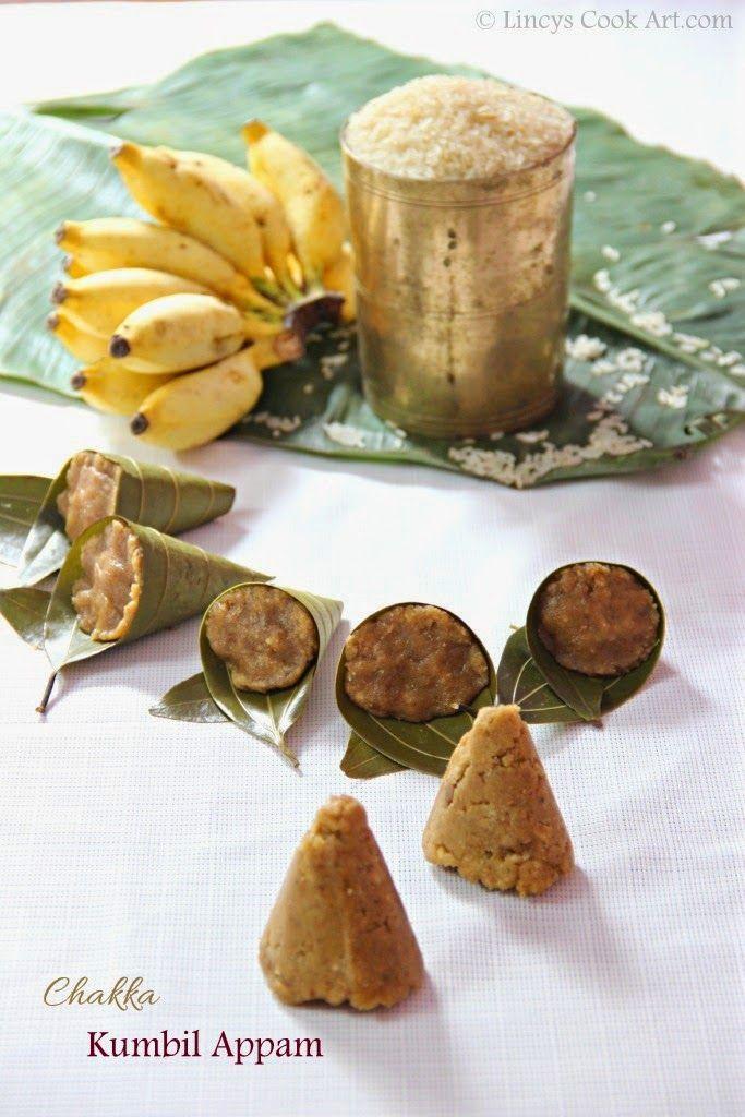 Chakka Kumbil Appam/ Vazhana Ila Appam/ Jackfruit Kozhukattai ~ Lincy's Cook Art