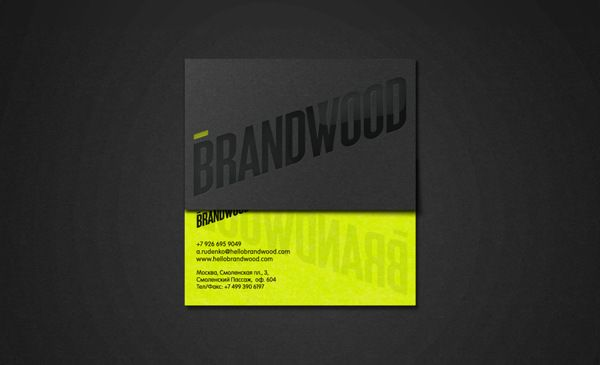 BRANDWOOD by Dmitry Gerais, via Behance