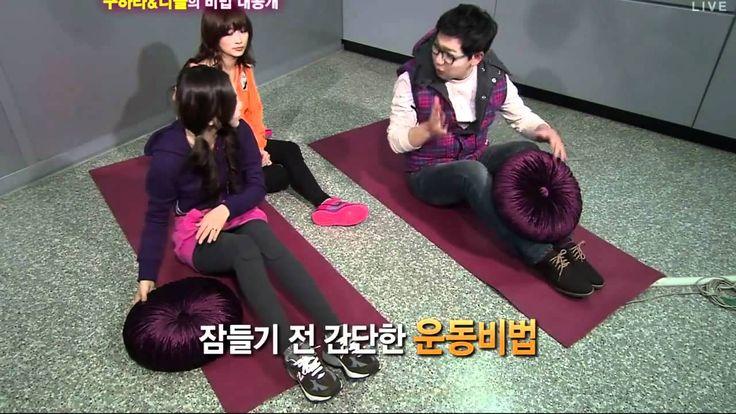KARA Nicole & Hara Midnight TV Entertainment (slim-waist work-out)
