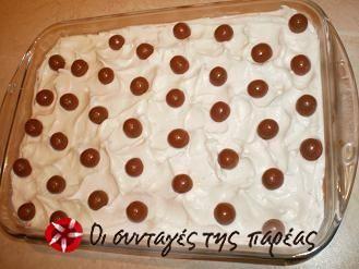 Κρέμα με Nutella και Maltizers #sintagespareas