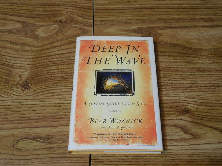 Deep in the Wave Bear Woznick 2012 Hardcover w/jacket Religion Spirituality