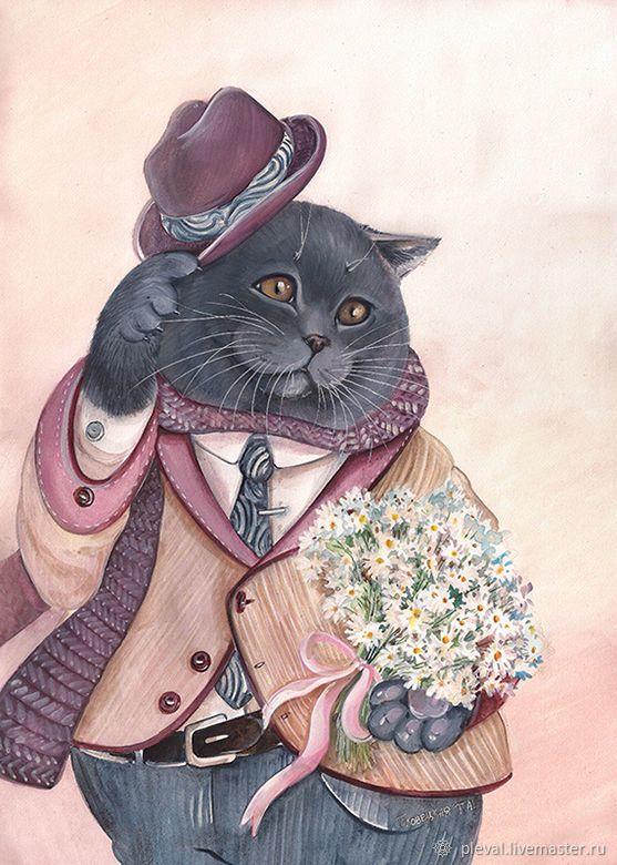 Другу, открытка с котом британцем