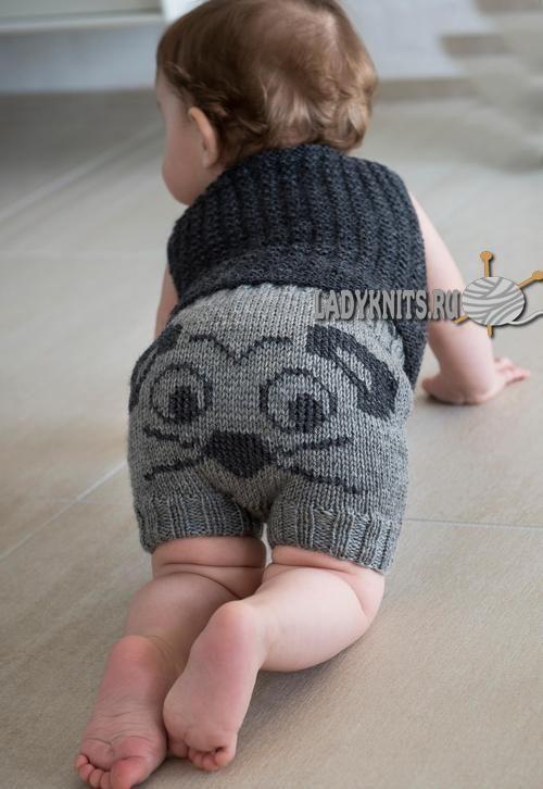 Вязаные спицами теплые шортики для малыша от рождения до года