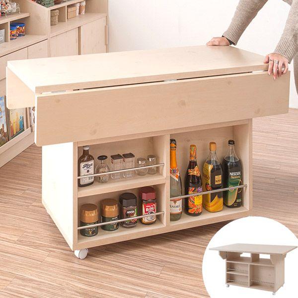 キッチンワゴン|テーブル 通販・価格比較 - 価格.com 商品画像