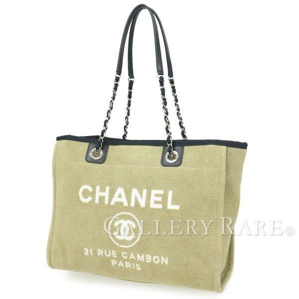 シャネル チェーントートバッグ ドーヴィルライン ミディアム ショッピングバッグ ロゴ キャンバス A67001 CHANEL ココマーク