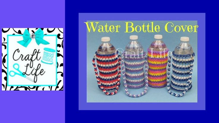 Craft Life Water Bottle Cover on One Rainbow Loom