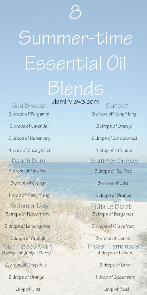 summertime essential oil blends