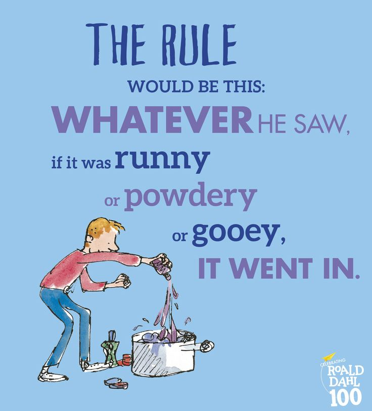 What's your favourite quote from George's Marvellous Medicine?