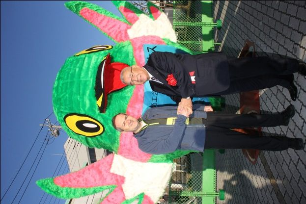 「2020年東京オリンピック・パラリンピック競技大会」のホストタウンに登録されました/三郷市公式サイト