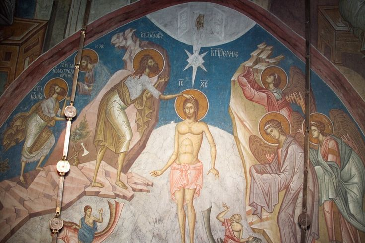 BLAGO   BLAGO : Decani : 22 Baptism of Christ