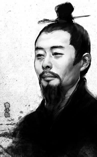 Image result for lu su three kingdoms