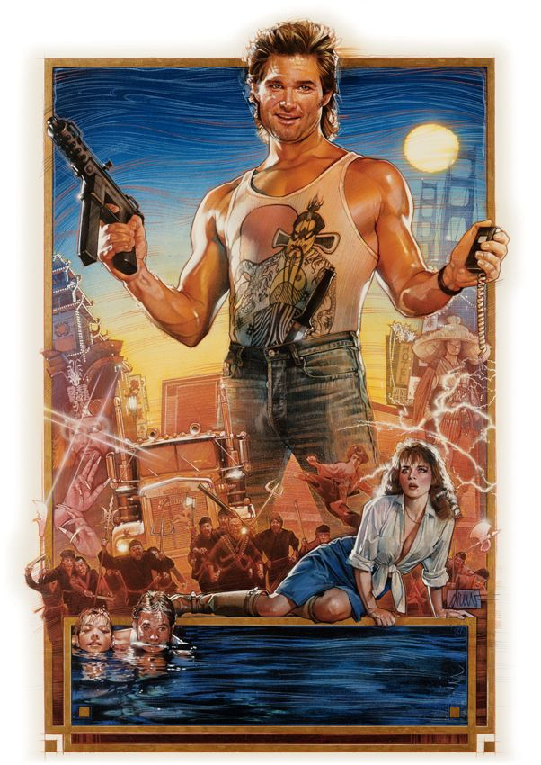 "Drew Struzan, Big Trouble in Little China | Just remember what ol' Jack Burton does when the earth quakes, the poison arrows fall from the sky, and the pillars of Heaven shake. Yeah, Jack Burton just looks that big old storm right in the eye and says, ""Give me your best shot. I can take it."""