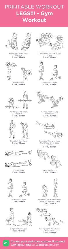 LEGS!!! - Gym Workout: my visual workout created at WorkoutLabs.com • Click through to customize and download as a FREE PDF! #customworkout