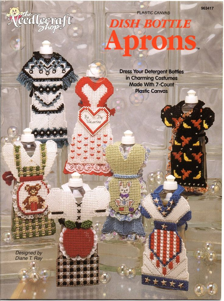 Plastic Canvas Dish Bottle Aprons Pattern Book - Diane T. Ray