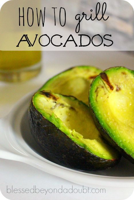learn how to grill avocados. They are wonderful. It's so easy.
