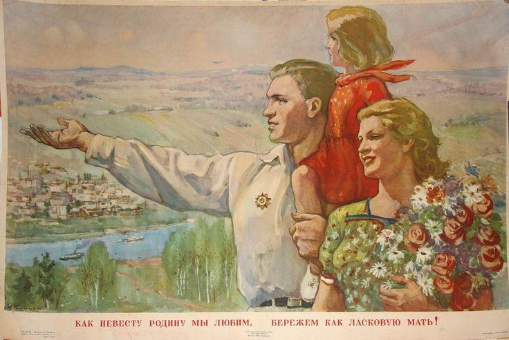 1945. Худ. Л. Голованов