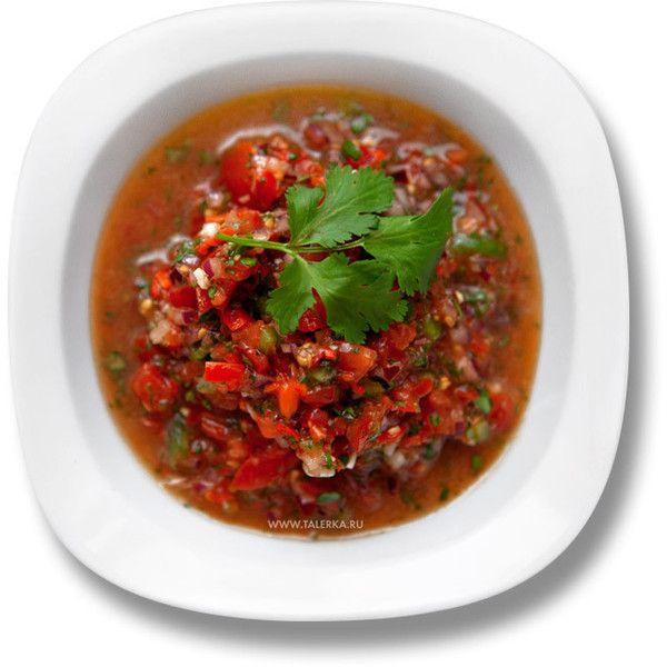 Красный соус, сальса (Salsa roja, Pico de Gallo) Мексика ❤ liked on Polyvore featuring food and food and drink