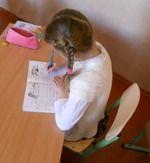 ЧИТАЛОЧКА » Учим писать без ошибок.