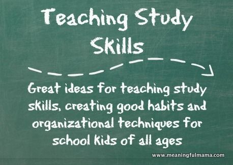 Teaching Study Skills to Kids - great resource for teaching organization and good habits. Giveaway!!