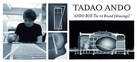 安藤忠雄の手描きスケッチ入りポートフォリオ集、限定30部で価格は250万円から