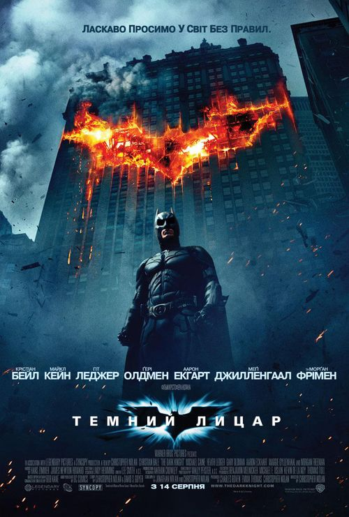 Watch The Dark Knight Full-Movie