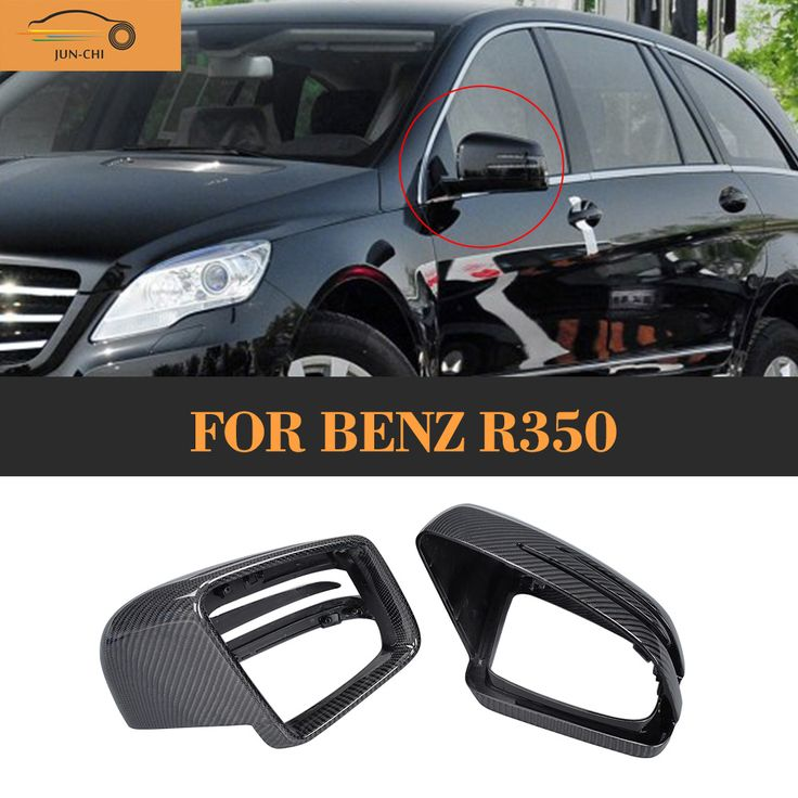 R Class Replaced carbon fiber car side mirror Cover Cap for Mercedes Benz R350 13-15 #Affiliate