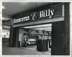 Peachtree Mall in the 70's Columbus, GA  I remember buying my jeans from Sodbuster & Billy!