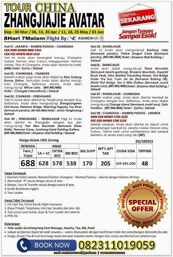 8D ZHANGJIAJIE AVATAR BY MF 2015  |  Call : 082311019059  |  Email : sentratourtravel@gmail.com  #PaketTourChina #TourCinaMurah #TourZhangjiajieAvatar #TourZhangjiajieChina #TourMurahZhangjiajie