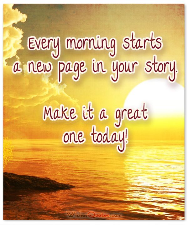 Good Morning Inspirational Quotes: 17 Best Good Morning Inspirational Quotes On Pinterest