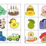 jogo-das-palavras-relacione-leitura-com-imagem — Só Escola