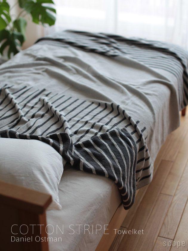 【販売終了】DESIGN HOUSE Stockholm (デザインハウスストックホルム) / Cotton stripe タオルケット