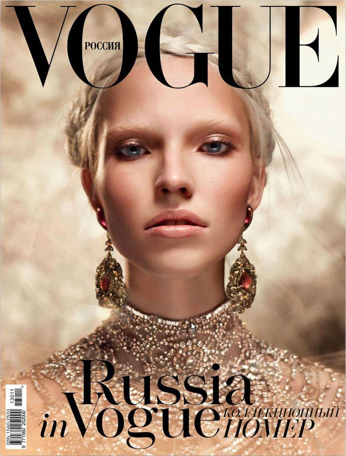Sasha Luss graces the cover of Vogue Russia wearing Ralph Lauren Collection. Captured by Mariano Vivanco.