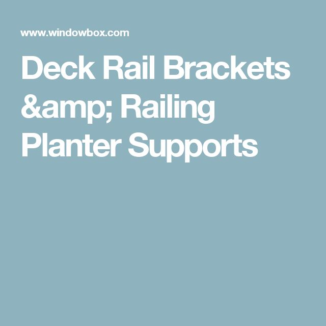 Deck Rail Brackets & Railing Planter Supports